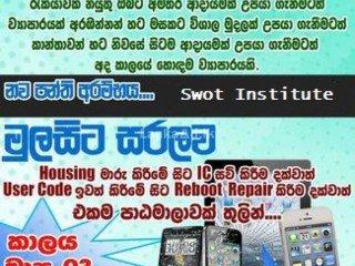 Phone repairing course Nugegoda srilanka