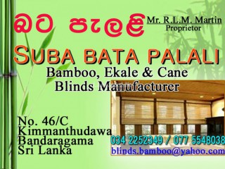 Bata palali (Bamboo Blinds)