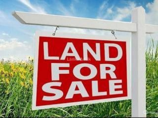 Land for sale in kiribthkumbura