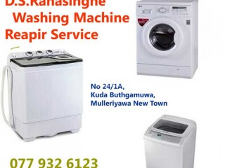 D.S. Ranasinghe Washing Machine Repairs Rajagiriya.