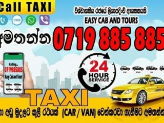 Wennappuwa taxi and cab 0719885885